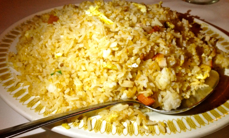 Pork Fried Rice