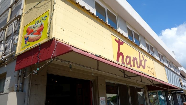 Hank Haute Dogs