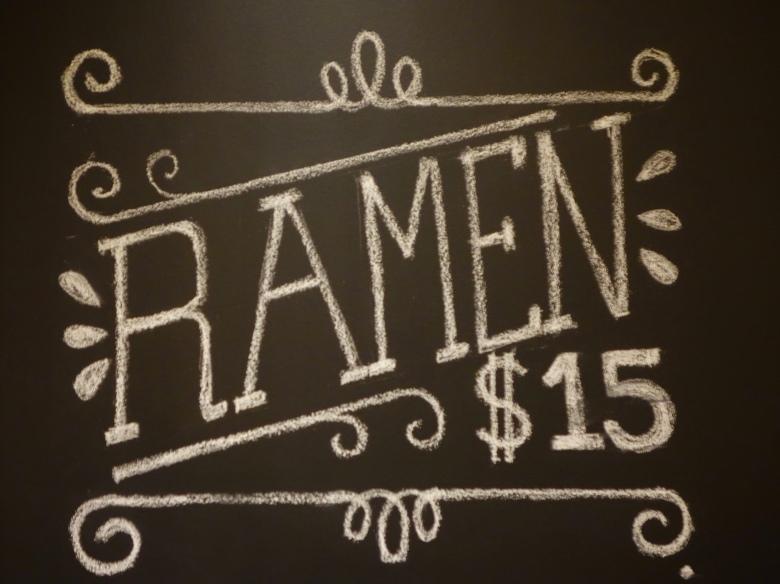 Ramen $15